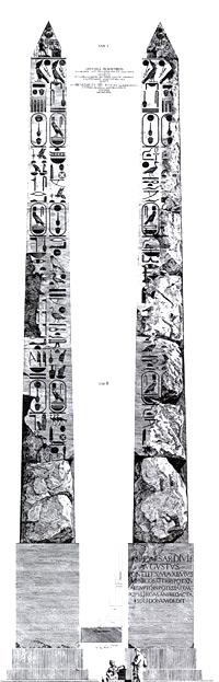 Augustus Sundial obelisk