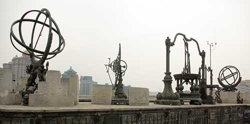 beijing observatory 1